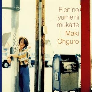 Ooguro1