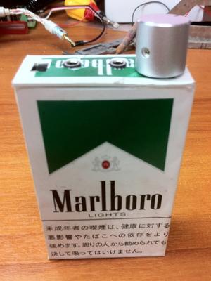 Marlbolo1