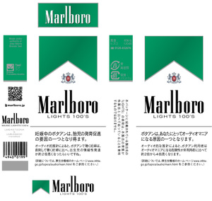 Marlbolo_100_package