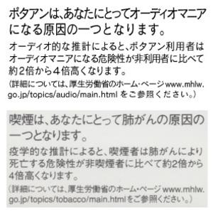 Amp_5_6