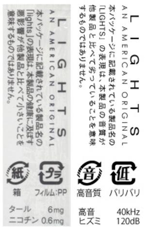 Amp_5_7