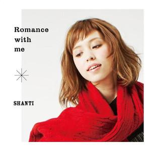 Romancewithme