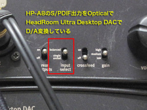 Headroompcmsetting2