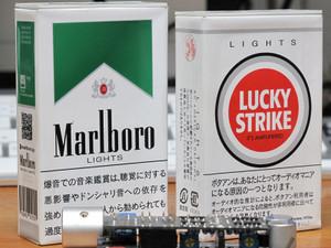 Tabaccoamp