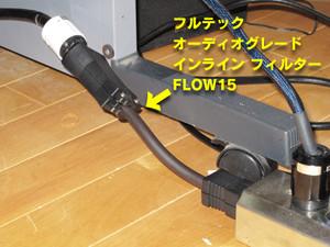 Flow15