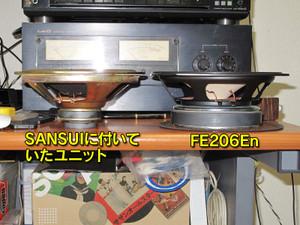 Fe206en4