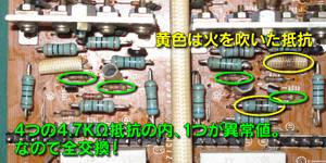 Atoshimatsu02