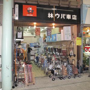 Onomichi09