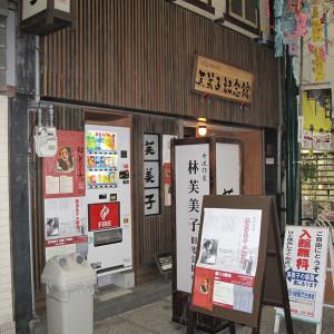 Onomichi11