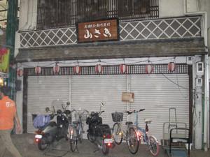 Onomichi14