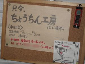 Onomichi15_2