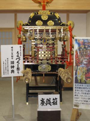 Onomichi16