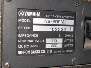 Yamahans200m03