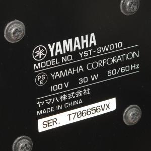Yamahans200m04