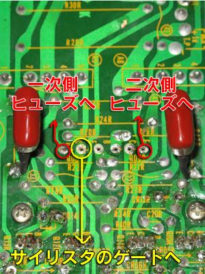 Transistor4_2