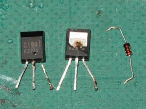Transistordestroied2