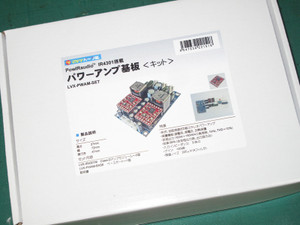 Lv1005