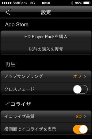 Onkyohfplayer05