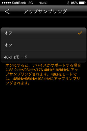 Onkyohfplayer06