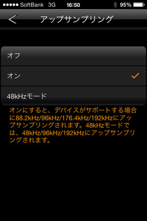 Onkyohfplayer07