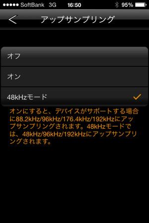 Onkyohfplayer08