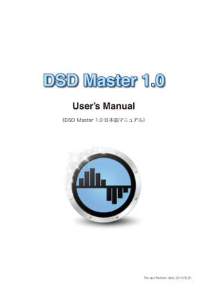 Dsdmaster