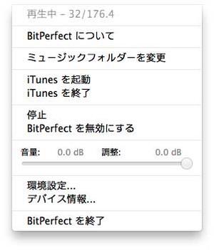 Bitperfect3