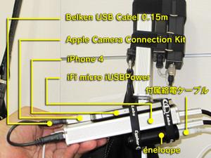 Iusbpowerforpotable11