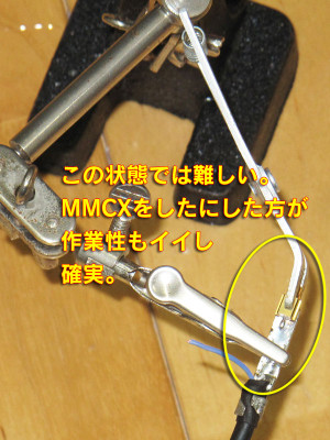 Balance_cable_hpc22w06