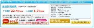 Broadband3