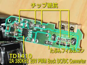 Mobilebattery06