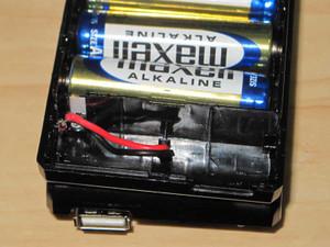 Mobilebattery09