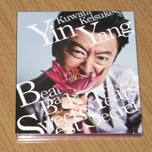Yingyang01