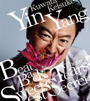 Yinyang00