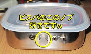 Amp11