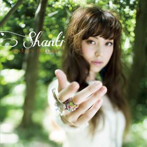 Shantis_lullaby24bit_96khz