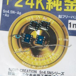 Lmh632108