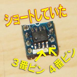 Lmh632110
