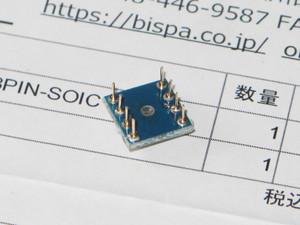 Lme4988003