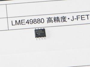 Edition803