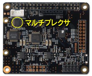 Terraberry2dac_multiplexer