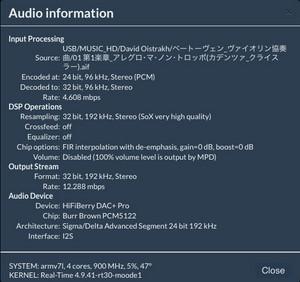 Audioinfo_msberrydac_01jpg