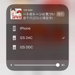 I2sdac