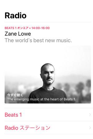 Radio2_2
