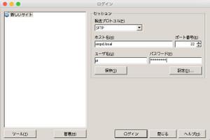 Winscp_login_2