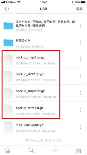 Backup_06