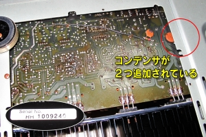 Pioneer_a505_14