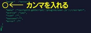 Script_02