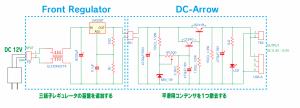 Dcarrow_3terminal-regulator