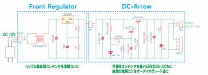 Dcarrow_3terminal-regulator_20191108202201